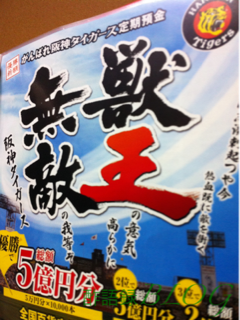 iphone/image-20120418230114.png