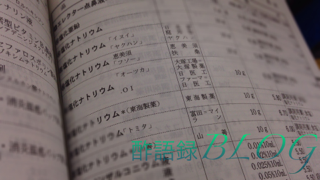 iphone/image-20130516224015.png